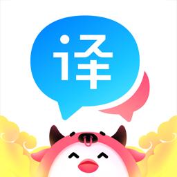 百度翻译(语音翻译)