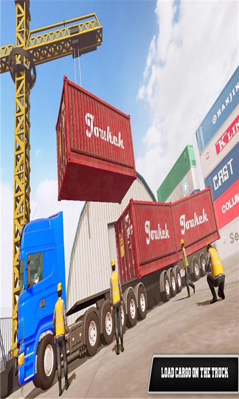 重型卡车模拟器截图