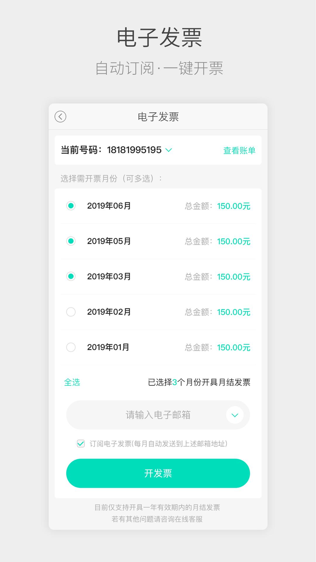 四川电信截图
