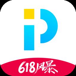 PP视频(原聚力视频)