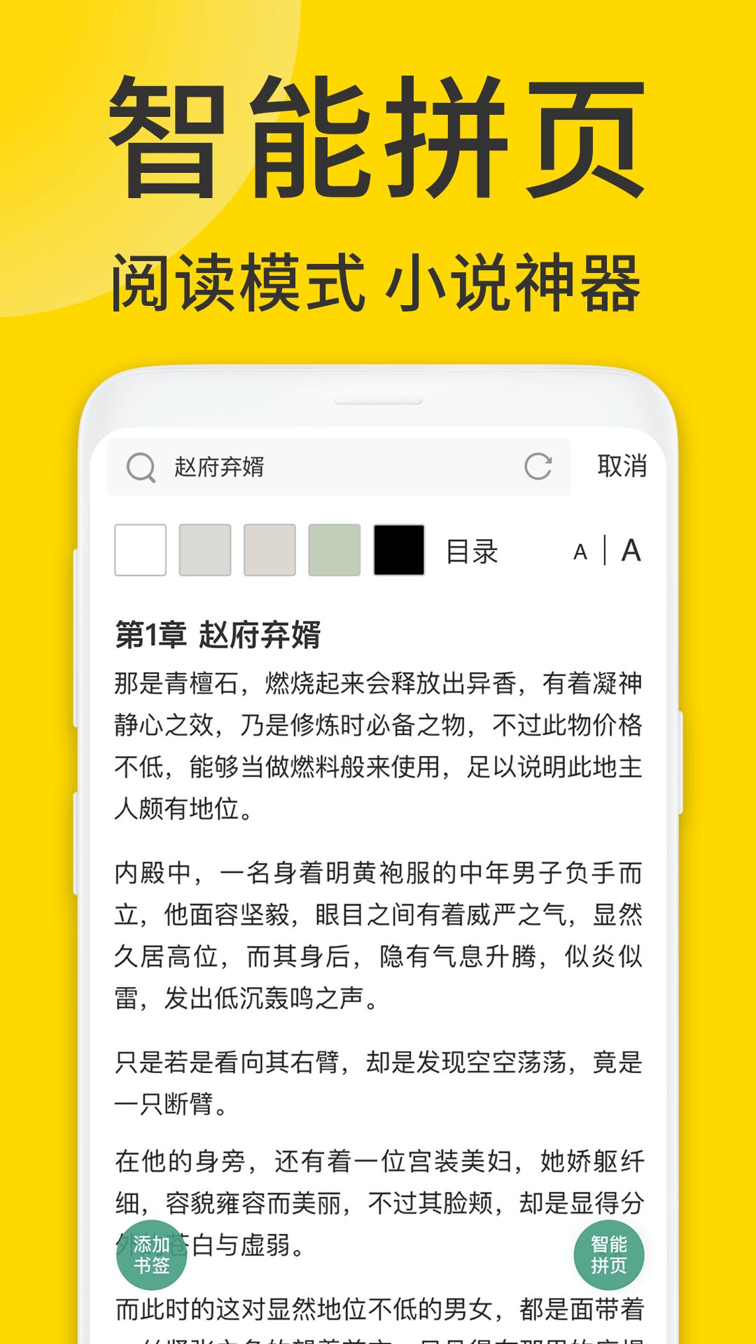 ViaX浏览器截图
