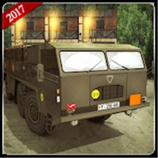 军队卡车模拟器