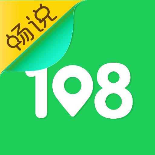 畅说108