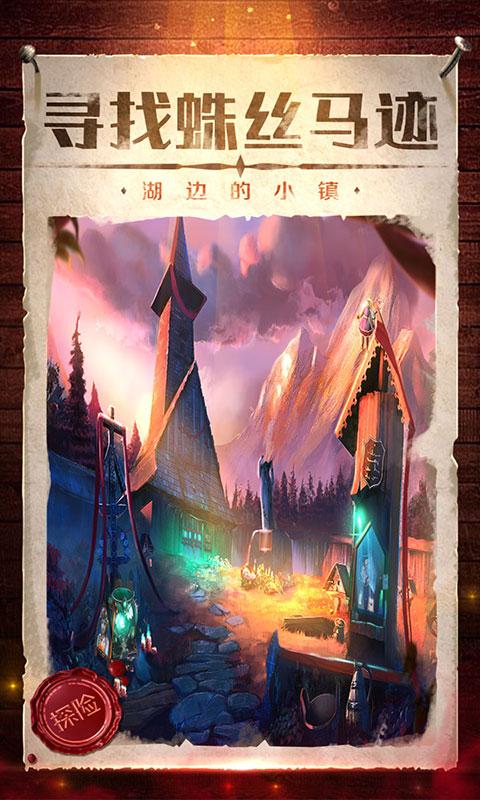 密室逃脱影城之谜4截图
