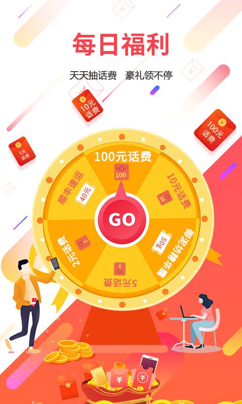 广东电信截图