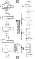 建筑土建施工技术规范截图