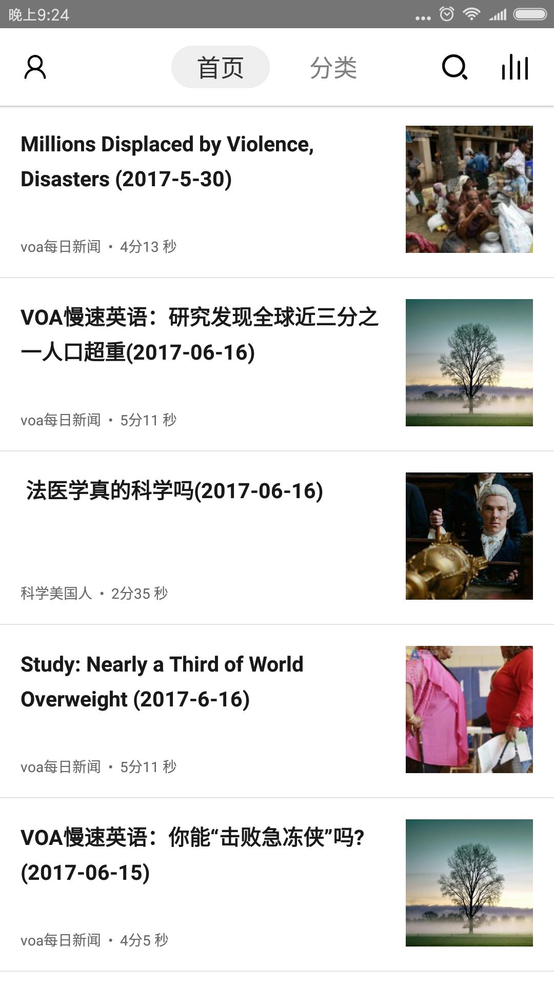 VOA英语听力截图
