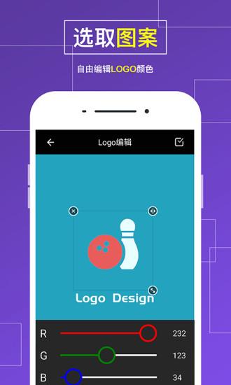 logo设计截图