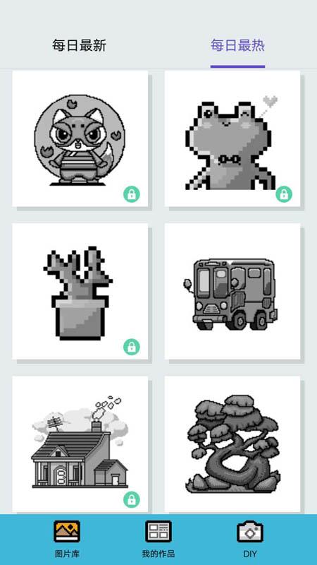 数字填色游戏截图