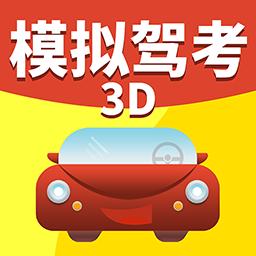 驾考驾照准点学车