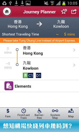 MTR Mobile截图