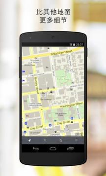 MAPS.ME离线地图截图