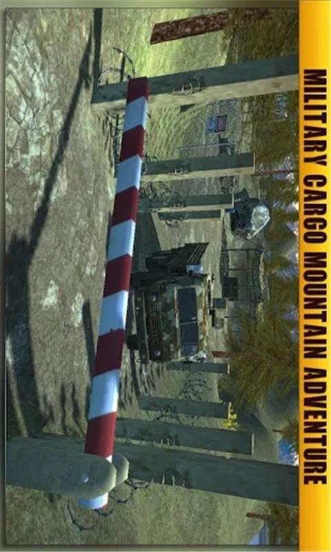 军队卡车模拟器截图