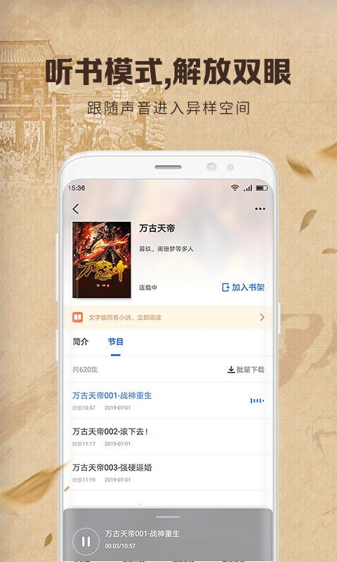 中文书城截图