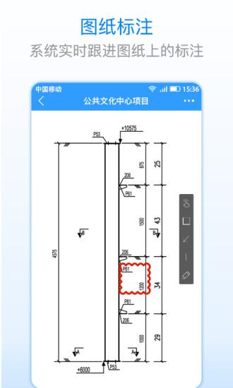 CAD截图