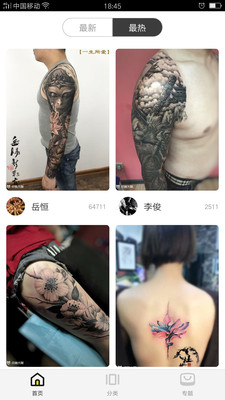 纹身图案大全截图