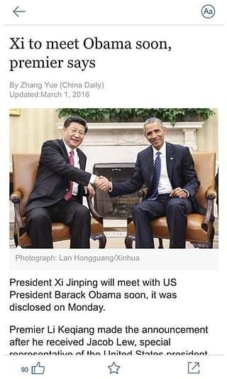 china daily截图