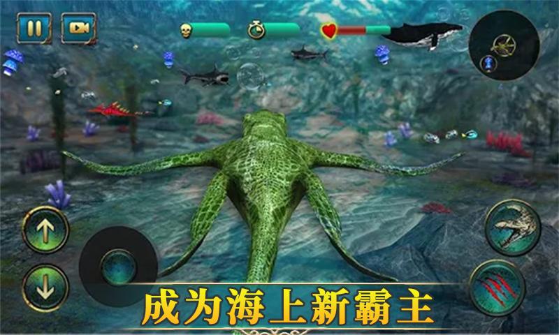 海底大猎杀截图