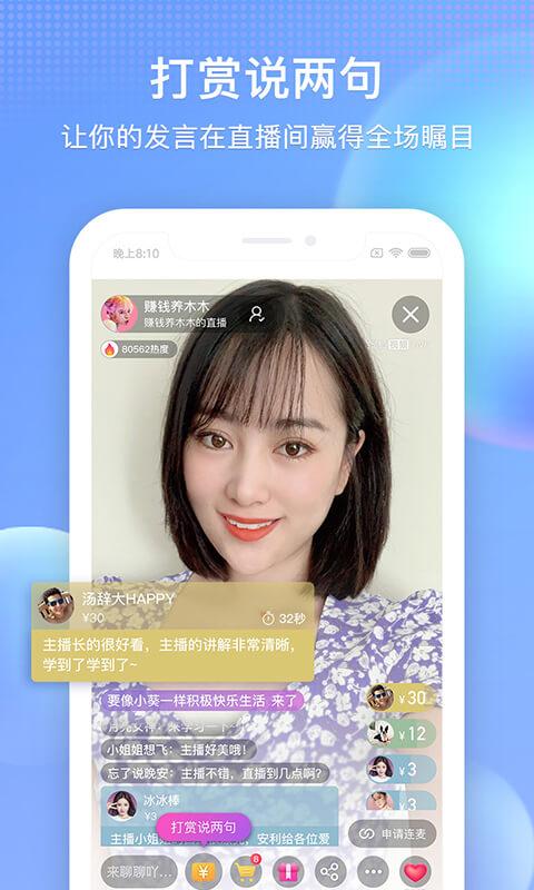 搜狐视频-电影电视剧美剧影音视频播放器截图