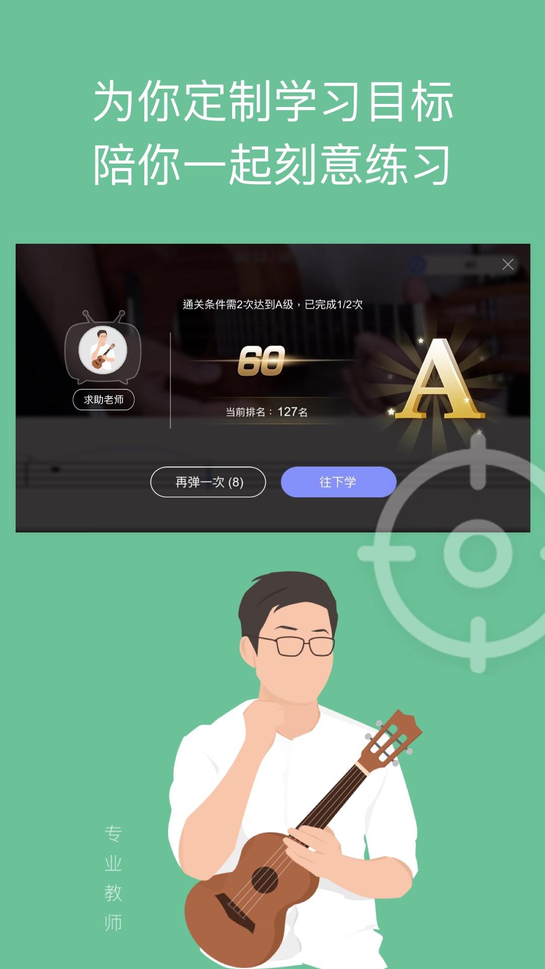 AI音乐学院截图