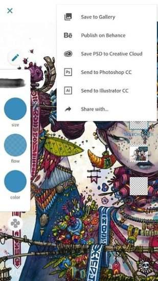 Adobe Photoshop Sketch截图