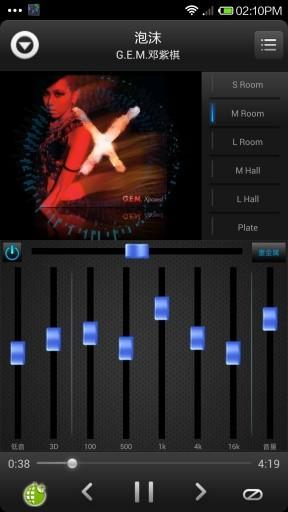 音乐均衡播放器截图