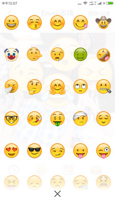 Emoji表情相机截图
