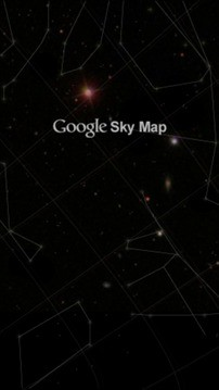 星空地图截图