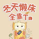 国产影视小说改编手游合集
