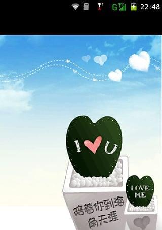 动漫情侣闪图壁纸 动漫情侣高清壁纸 手机壁纸可以用闪图吗 炫舞情侣图片