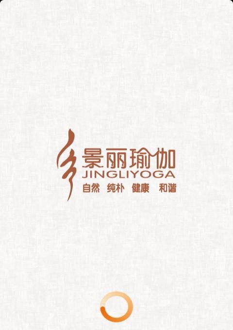 深圳景丽瑜伽�9.�_更新时间:2015/07/07 简介           景丽瑜伽隶属于深圳市景丽体育