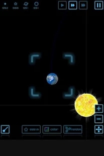 创建太阳系