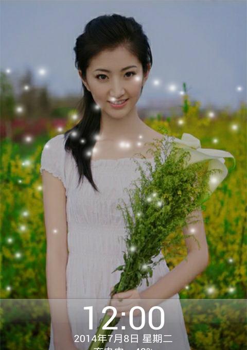 美女景甜动态壁纸(清版)