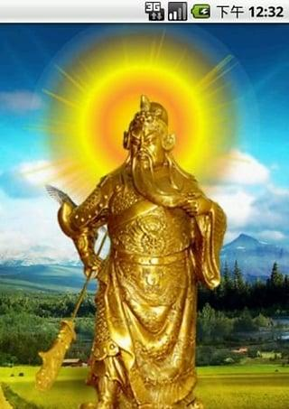 该壁纸有7尊佛像(阿弥陀佛,观音菩萨,地藏菩萨,如来佛祖,妈祖,关公,月图片