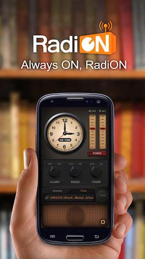 网上收音机截图