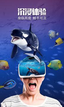 VR影院截图
