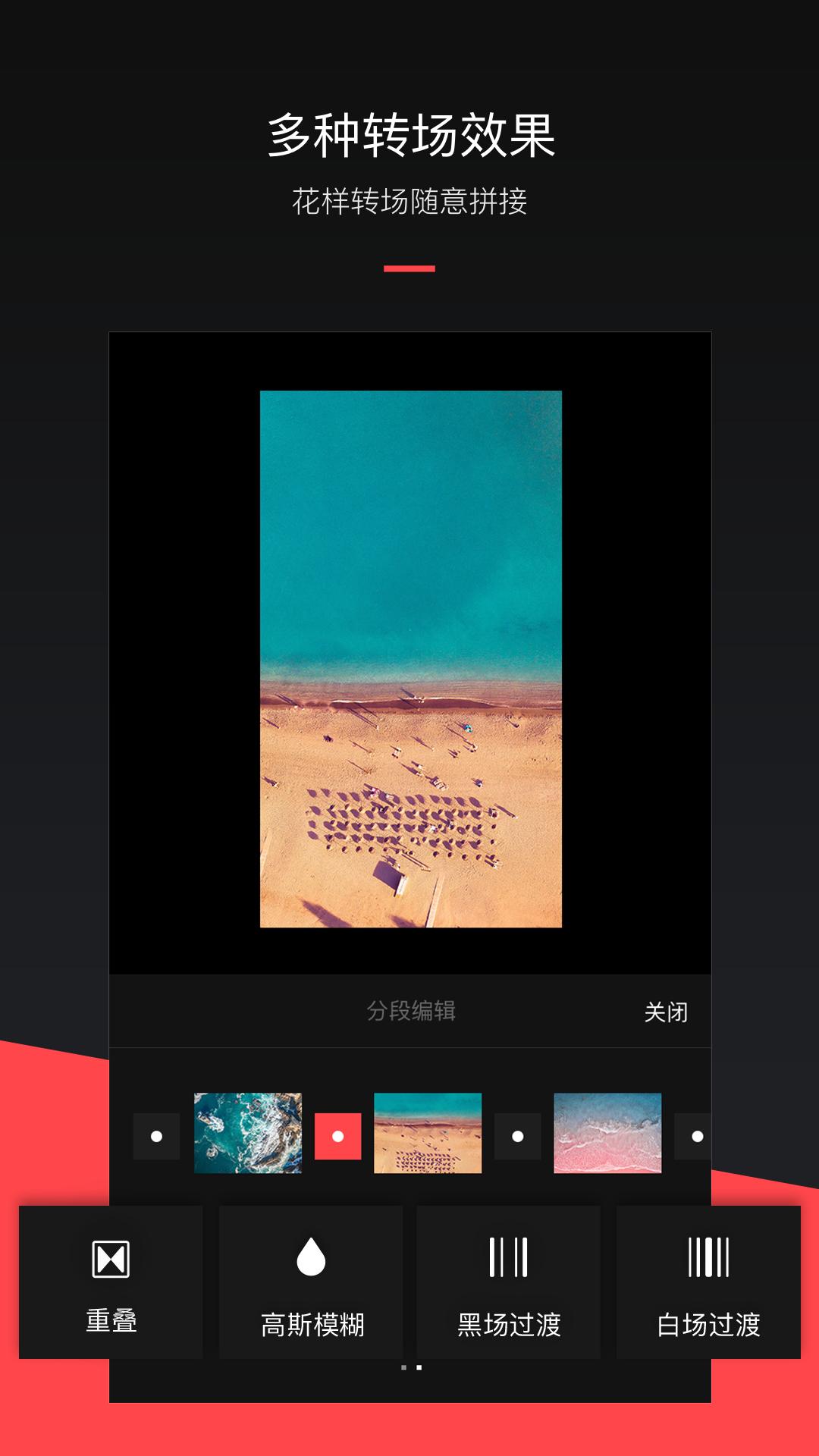 MixV截图
