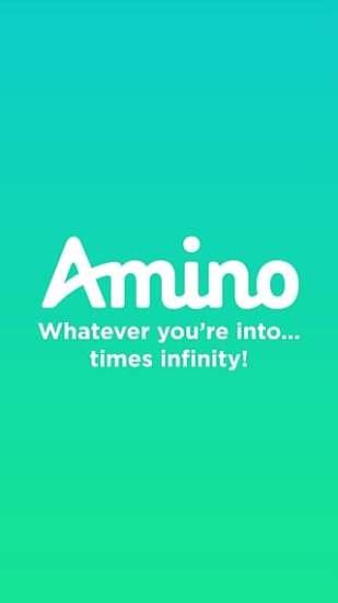 Amino截图