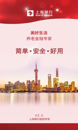 上海美好生活