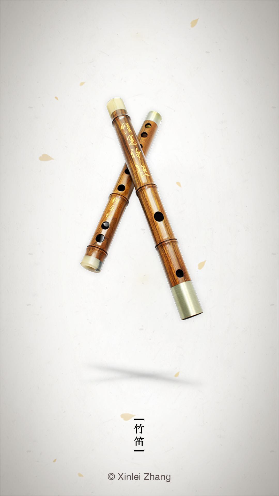竹笛调音器