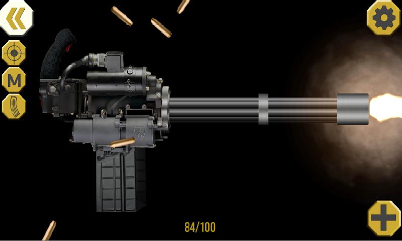 终极武器模拟器截图