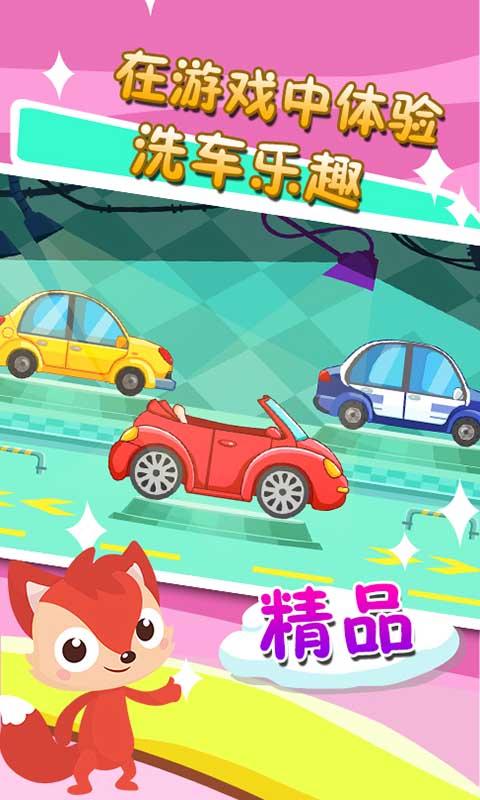 游戏-恐龙爱汽车截图