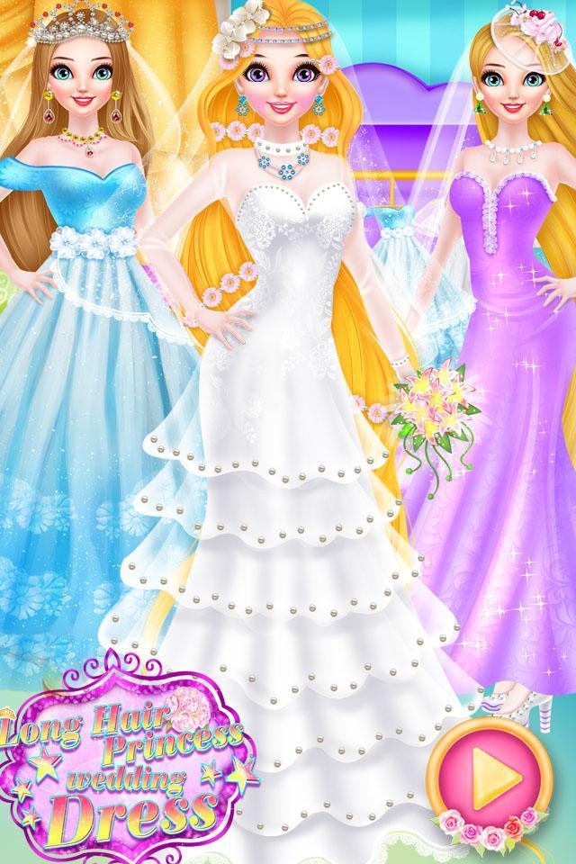 索菲亚公主的婚礼截图