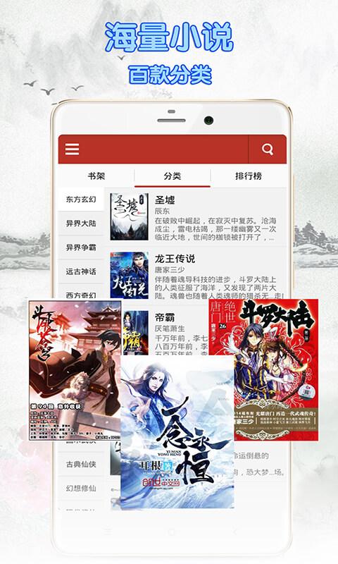 小说阅读-免费版
