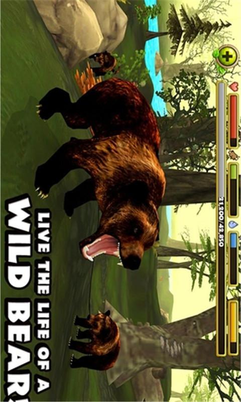 棕熊模拟截图