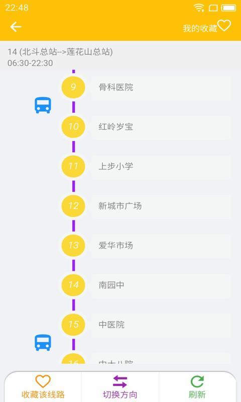 深圳车到哪