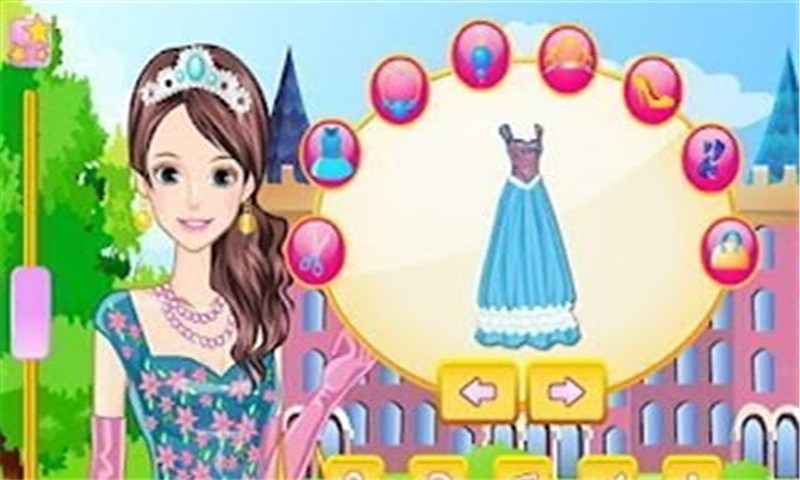 公主装扮截图