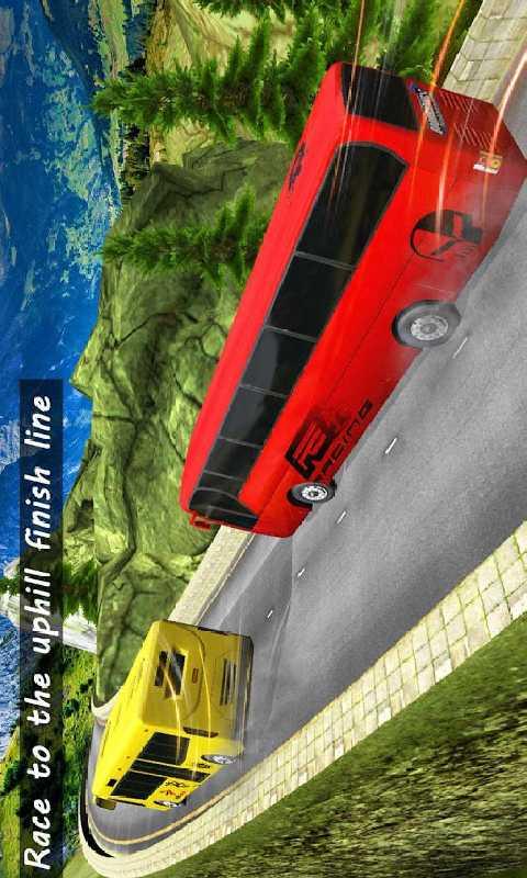 巴士竞速赛截图