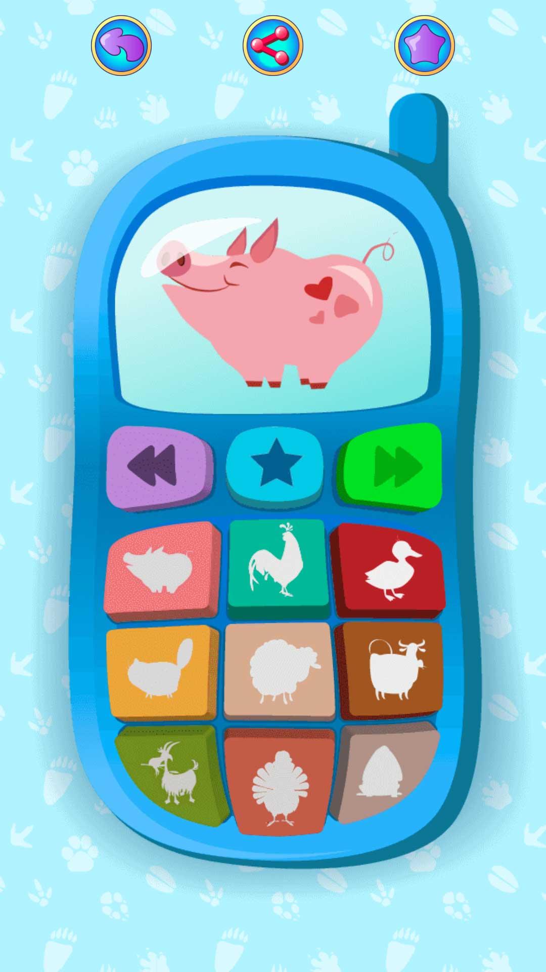 儿童教育手机游戏