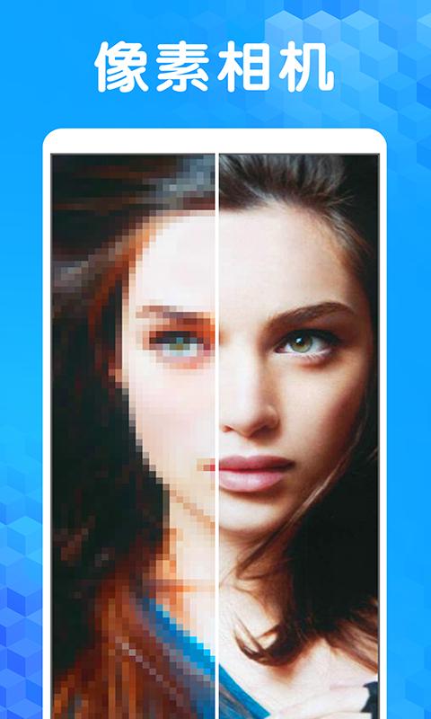 像素涂色3D截图